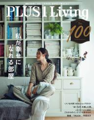 PLUS1 Living No.100