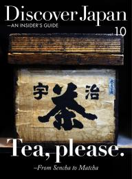 Discover Japan - AN INSIDER'S GUIDE vol.10