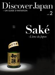 Discover Japan - UN GUIDE D'INITIATION vol.2