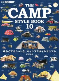GO OUT特別編集 THE CAMP STYLE BOOK Vol.10