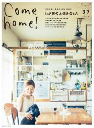 Come home ! Vol.37