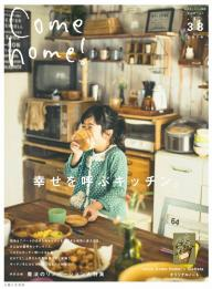 Come home ! Vol.38