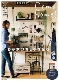 Come home ! Vol.40