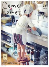 Come home ! Vol.42