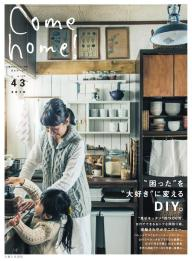 Come home ! Vol.43