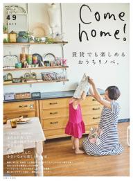 Come home ! Vol.49