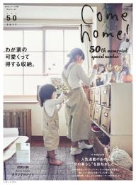 Come home ! Vol.50