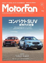 MotorFan Vol.7
