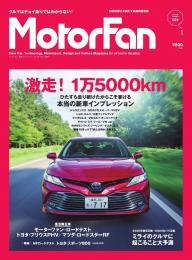 MotorFan Vol.9