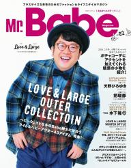 Mr.Babe Magazine VOL.02