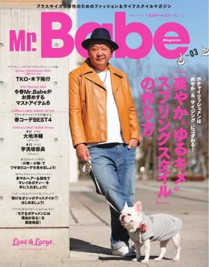 Mr.Babe Magazine