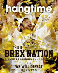 hangtime Issue.004