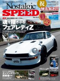 Nostalgic SPEED  Vol.014