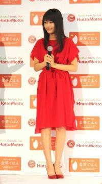 http://image.excite.co.jp/feed/news/Dietclub/Dietclub_3437_3_s.jpg