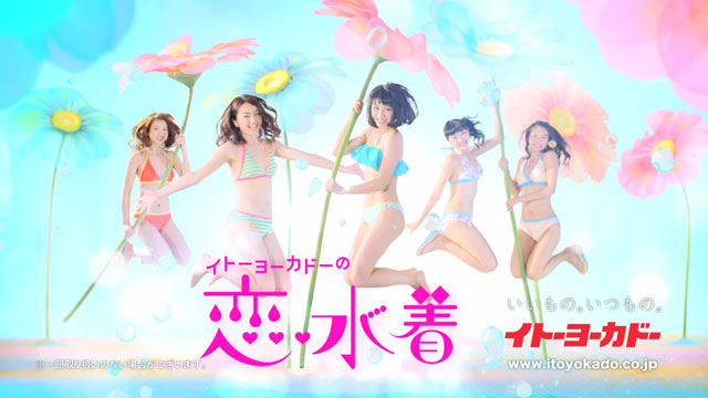 SUPER☆GIRLSの画像 p1_16