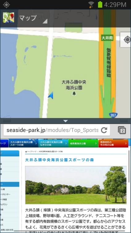 マルチウィンドウ機能を使えば、今いる場所の地図を見ながら、ブラウザで行きたい場所のサイトをチェックして経路を検索することが可能。