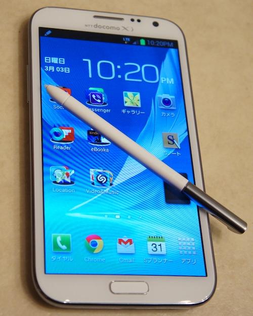 約5.5インチの大画面とSペンと呼ばれるペン操作で新感覚の操作感が話題のNTTドコモ「GALAXY Note II(SC-02E)」。