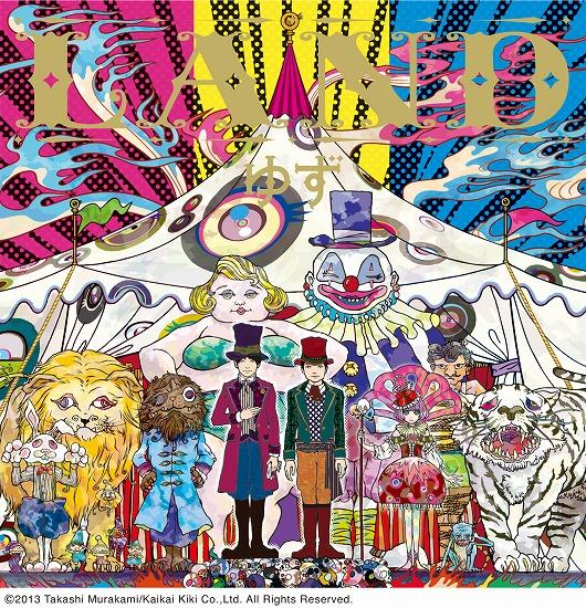 ゆず 新作アルバムは村上隆氏8年ぶり描き下ろしジャケット「全身全霊を賭け...  [写真を拡大]
