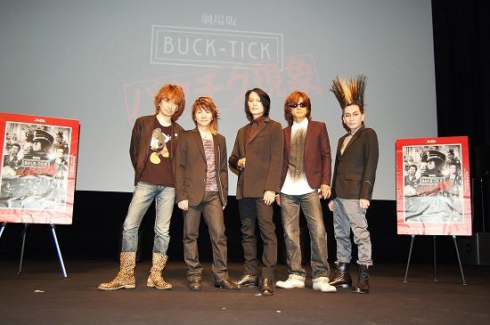 BUCK TICKの画像 p1_27