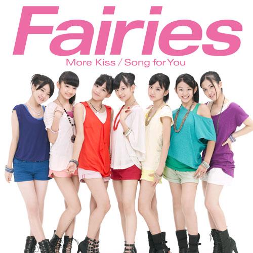 KREVA、SEKAI NO OWARI、Fairiesの新曲配信!!  この写真の記事へ 次の