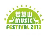 若草山 MUSIC FESTIVAL」に植村 ...