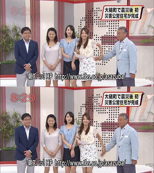 元TBSアナウンサーの小島慶子さんYouTube動画>1本 ->画像>242枚