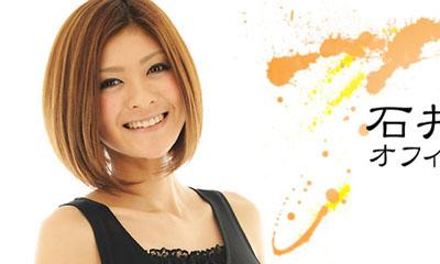 石井美絵子の画像 p1_33