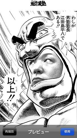 江田島平八の画像 p1_24
