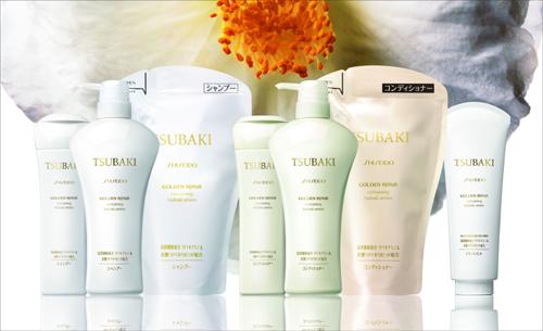 Muses Of The Wanderlust Review Shiseido Tsubaki Head Spa