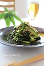 野菜わしわし! ナムル風サラダ