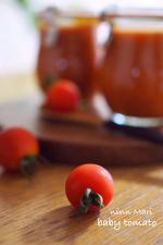 ミニトマト大量消費 トマトソース