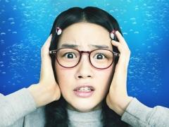 能年玲奈主演、オタク女子の笑いと涙と萌えの極上のエンタテインメント『海月姫』一般試写会