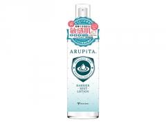 敏感肌用ミスト状化粧水『アルピタ バリアミストローション』