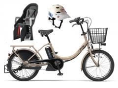 【A】電動アシスト自転車 「YAMAHA PAS Babby NOiS CUSTOM」 スペシャルセット