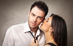彼氏を上手に誘惑する方法
