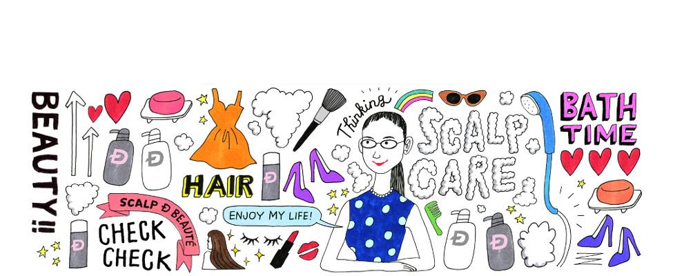 女と髪と人生と