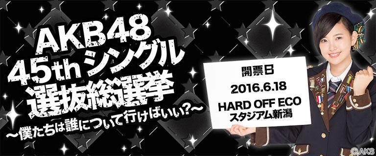 【HKT48/AKB48】兒玉遥 応援スレ☆113.1【はるっぴ】YouTube動画>13本 ->画像>223枚