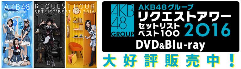 グループリクアワDVD&Blu-ray