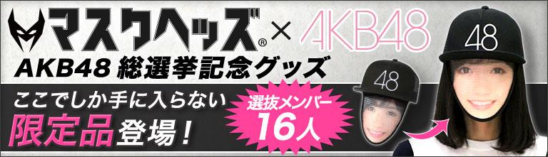 3Dクレーンゲーム秋元康プロデュース「神の手」