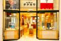 タケカワ 本店