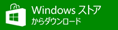 Windows Store App