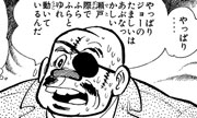 作品アイコン