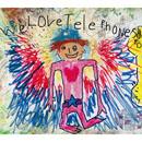 『We Love Telephones!!!』