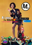 『All about the Girls〜いいじゃんか Party People〜/Together again』