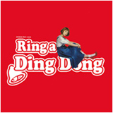 『Ring a Ding Dong』