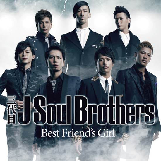 J Soul Brothersの画像 p1_19