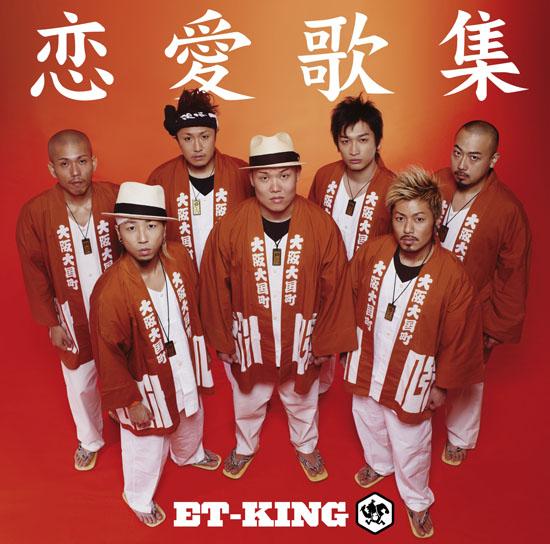 ET KINGの画像 p1_35