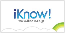 セレゴジャパン iKnow!
