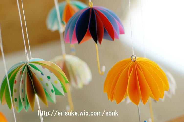 気分を上げてくれる傘