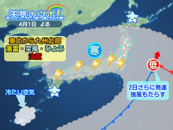 http://image.excite.co.jp/jp/weather/images/tubo_s.jpg